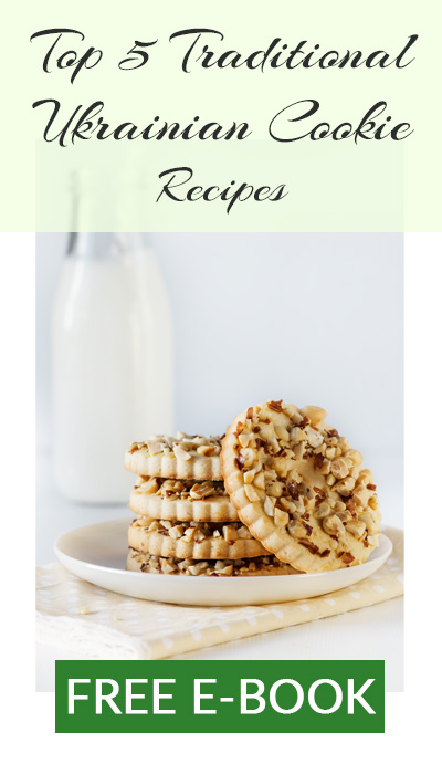 Top 5 Traditional Ukrainian Cookie Recipe Ebook includes the most popular and beloved cookies from the Soviet Union (USSR). The recipes in this book were collected from old USSR cookbooks, old magazines and from my mom's recipe notebooks. There are no weird ingredients in any of 5 recipes. Only simple, high-quality ingredients that will lead you to the authentic taste of USSR cookies. Get your FREE copy now.